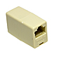 CAT5E RJ45 In-line Coupler